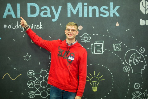 ... business incubator hosted AI Day Minsk, a conference to support the  global initiative started in London to unite the global data communities  through ...