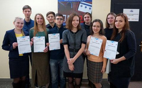Русские би студенты99