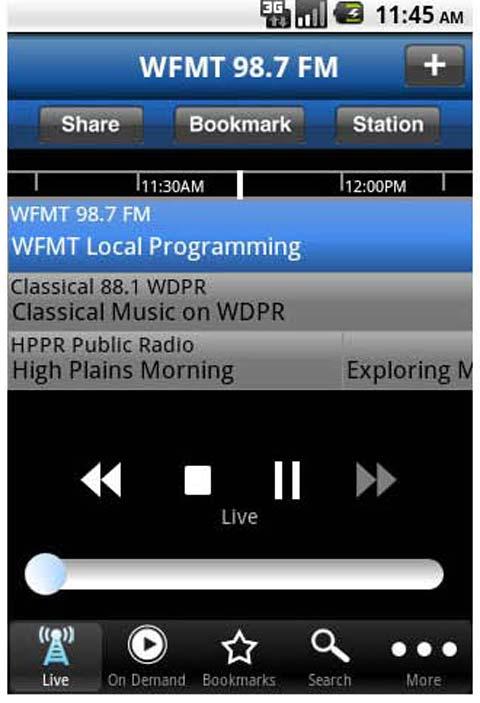 Приложение Радио Онлайн Скачать Бесплатно - фото 5